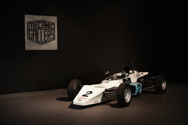 FORMULE FORD ROYALE RP21